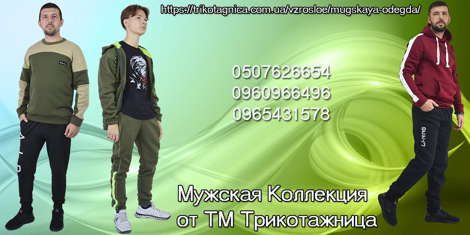 mugskaya