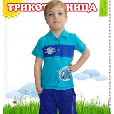Рубашка мальчуковая Вовчик с накатом