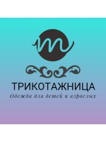 "Интернет-магазин ""Трикотажница"""