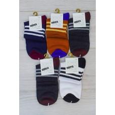 Носки Для Подростков демисезонные